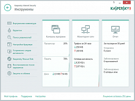 Kaspersky Internet Security 3 устройства